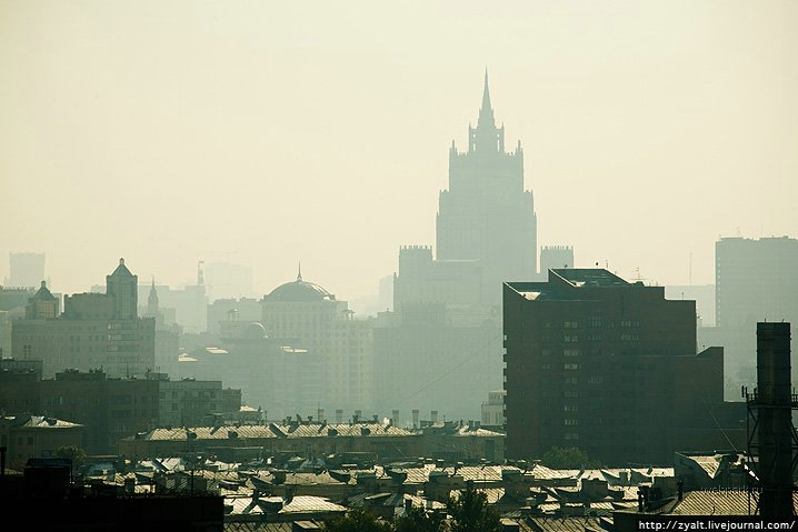 Moscow city view 36