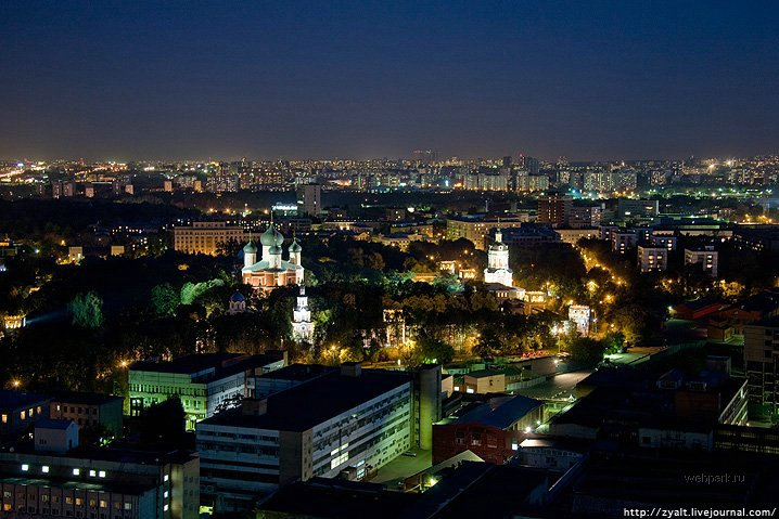 Moscow city view 4