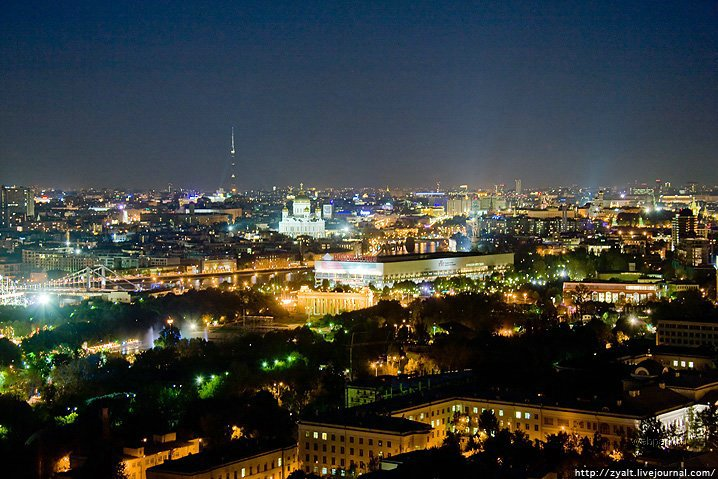 Moscow city view 8