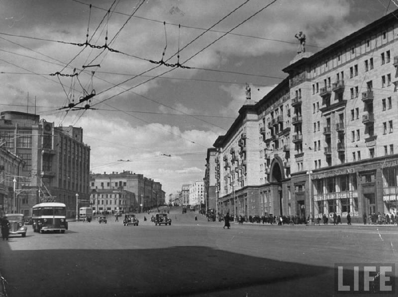 Moscow of Summer 1941