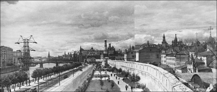 Russia, Moscow, vintage photo 1