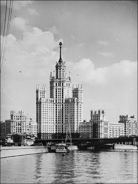 Russia, Moscow, vintage photo 10