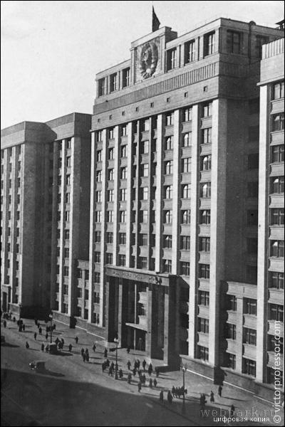 Russia, Moscow, vintage photo 6