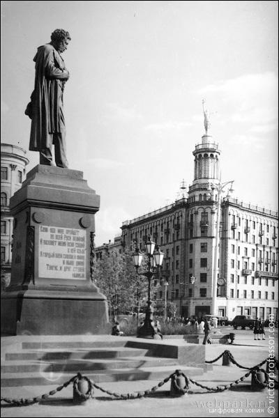 Russia, Moscow, vintage photo 8
