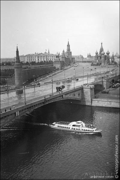 Russia, Moscow, vintage photo 9