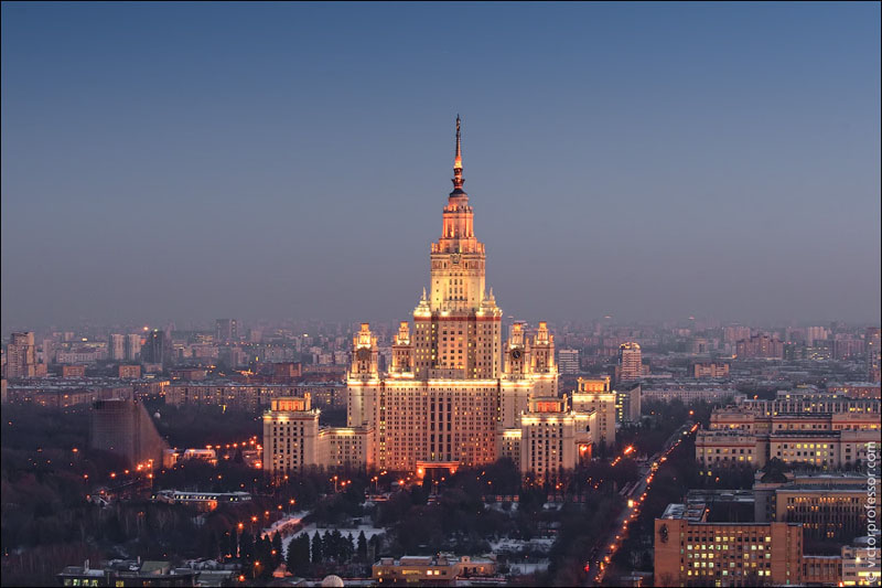 Views of Moscow, Russia 8