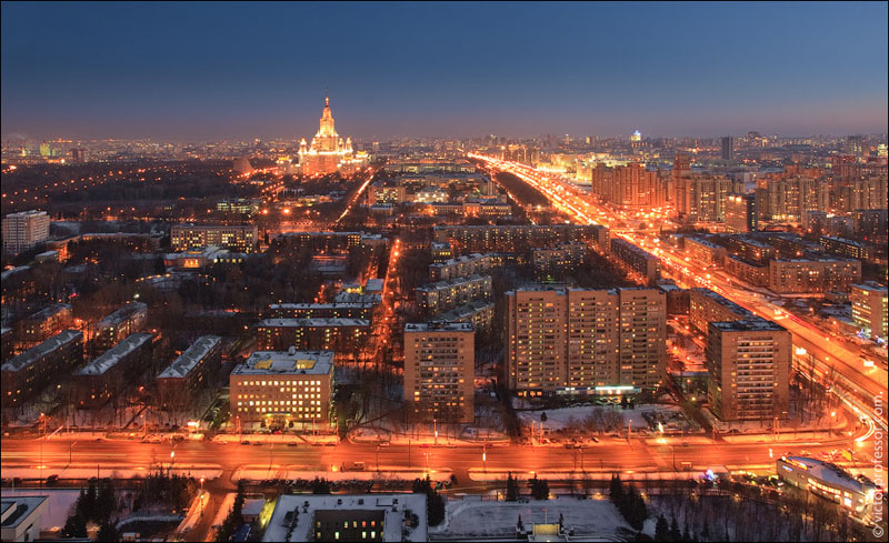 Views of Moscow, Russia 19