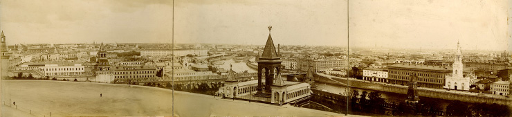 Panorama of Moscow back from 1901