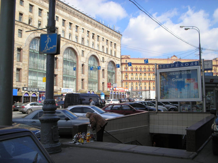 Moscow in the past and nowadays 32