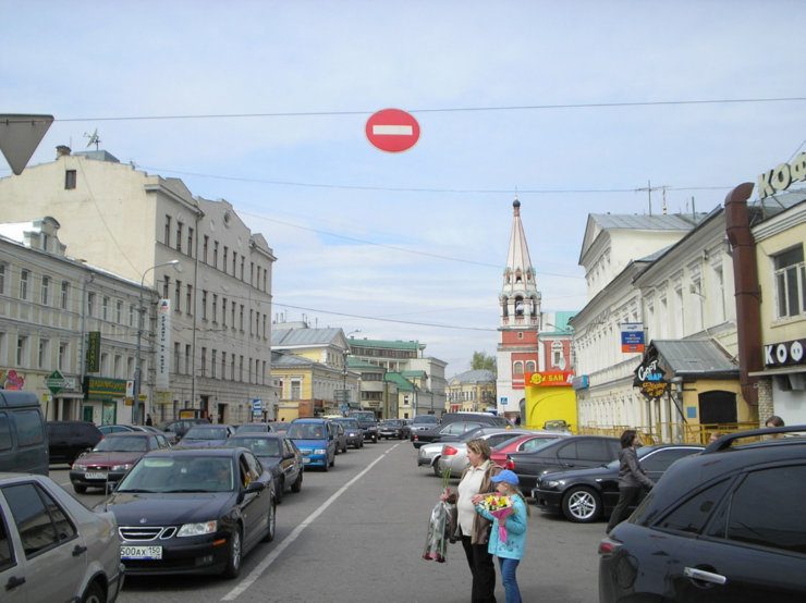 Moscow in the past and nowadays 36