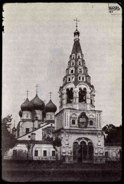 Moscow in the past and nowadays 45