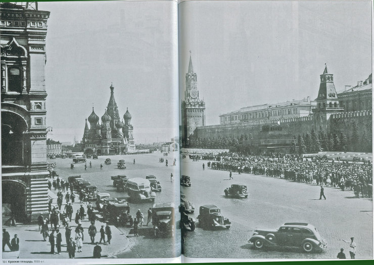 Moscow in the past and nowadays 56