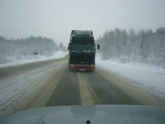 russian highway