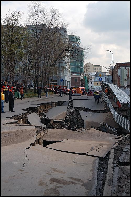Russian Volcanoe in Moscow 11