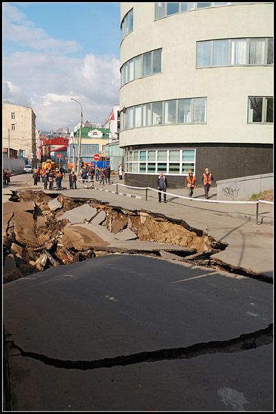 Russian Volcanoe in Moscow 2