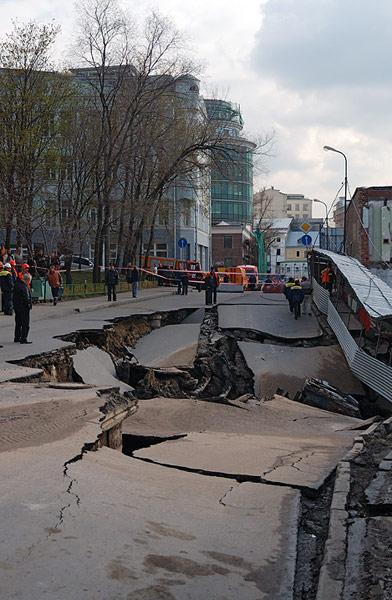 Russian Volcanoe in Moscow 3