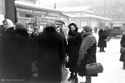 Moscow winter 43