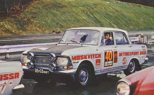 Moskvitch 412 - Prizewinner of Rally London - Mexico 1970?