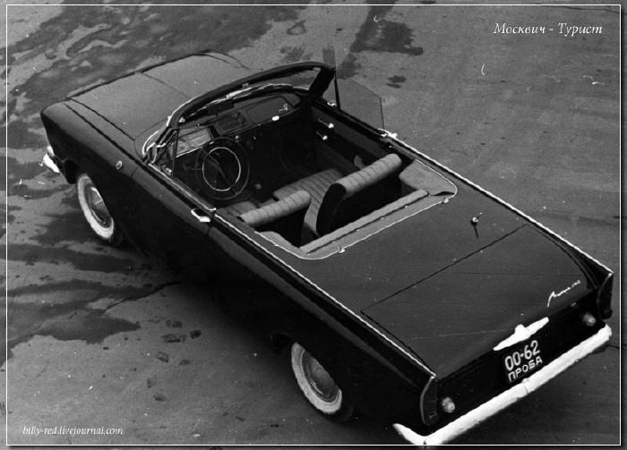 moskvitch cabrio 2
