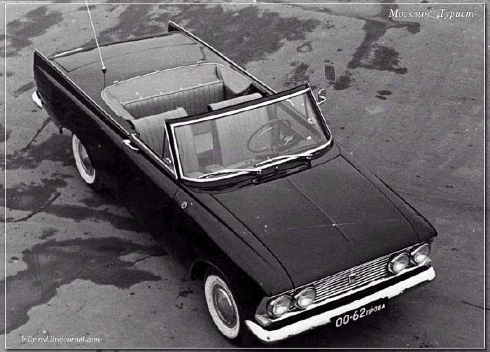 moskvitch cabrio 3
