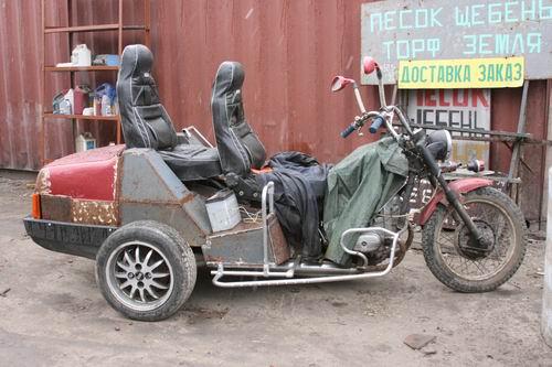 moto-car 1