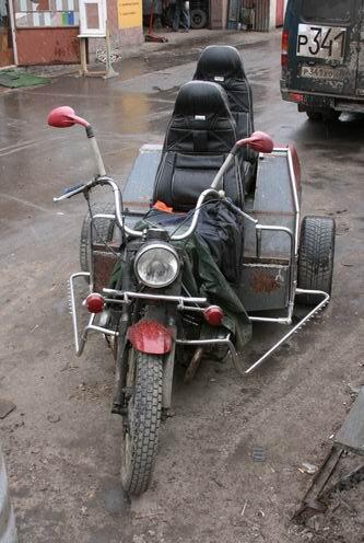 moto-car 3