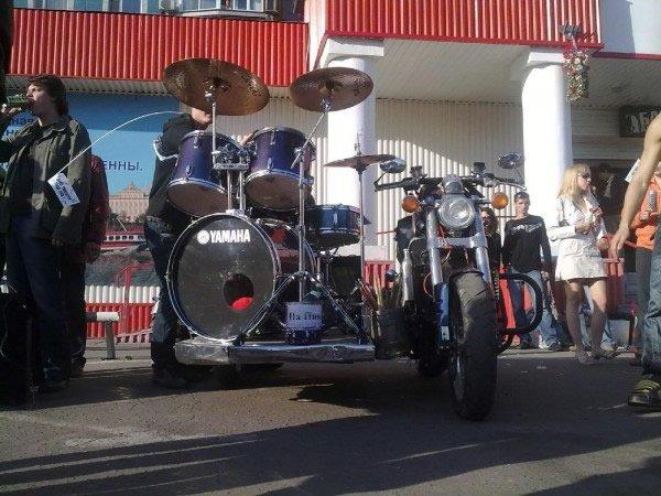 Russian moto drum