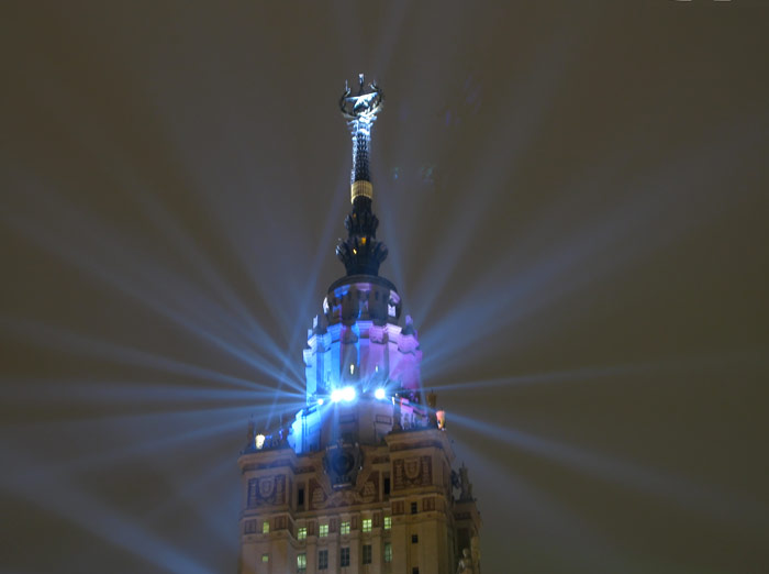 moscow state university at night  1