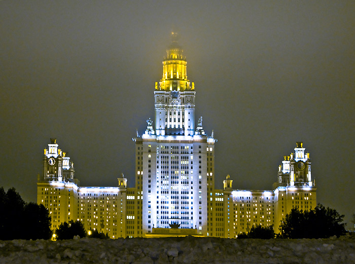 moscow state university at night  11