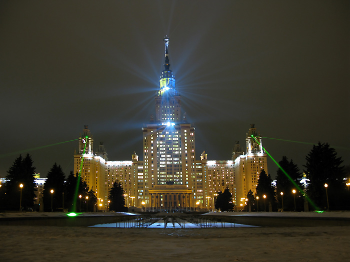 moscow state university at night  4