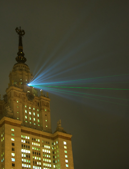 moscow state university at night  5