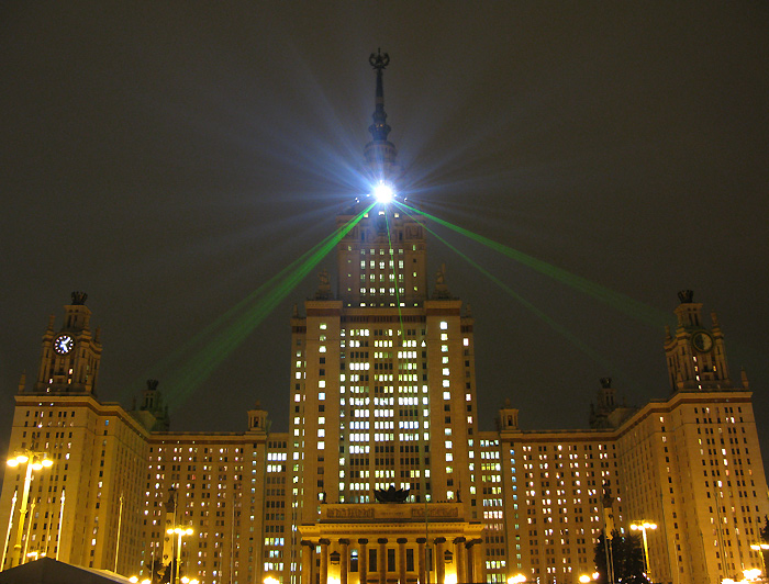moscow state university at night  7