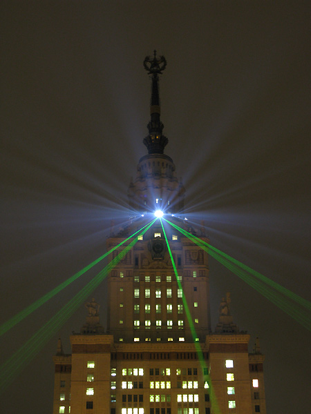 moscow state university at night  9