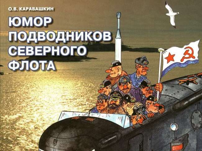 Russian navy comics
