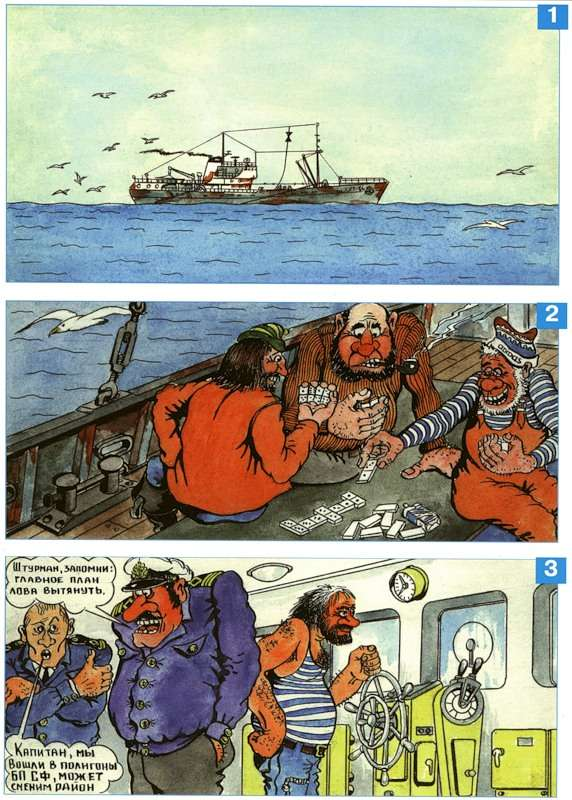 Russian navy comics 36