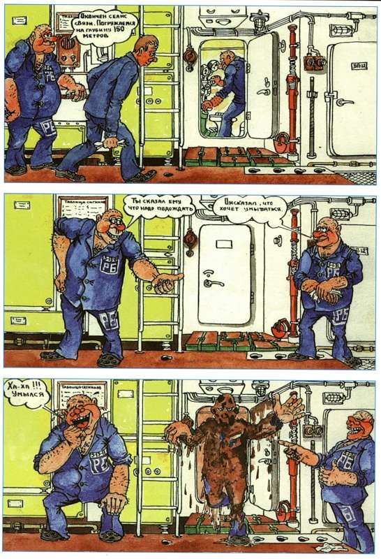 Russian navy comics 42