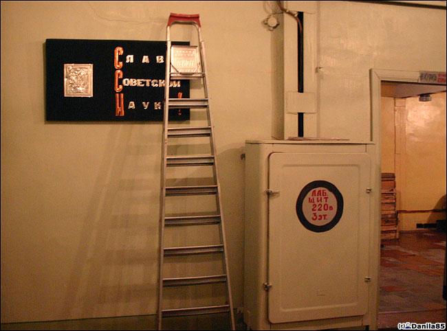 Baksan Neutrino Lab and Telescope 29
