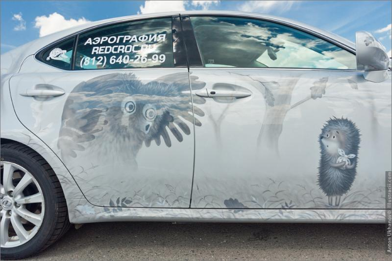 Russian Painted Cars 8