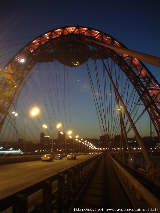 Bridge in Moscow, Russia 2
