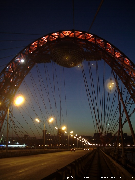Bridge in Moscow, Russia 3