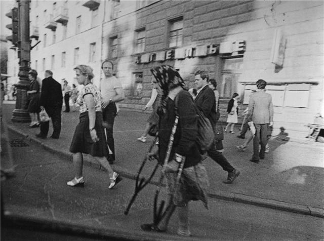 The Soviet Urban Mode Of Life