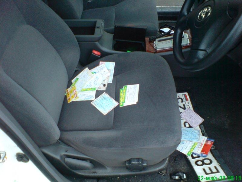 Russian car thieves 8