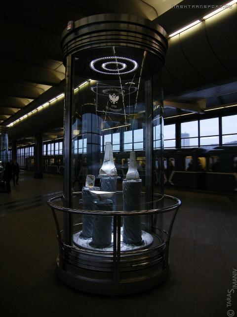 Subway Station Porcelain Exhibition