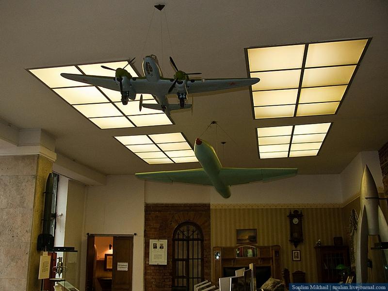 Glushko Cosmonautics And Missilery Museum