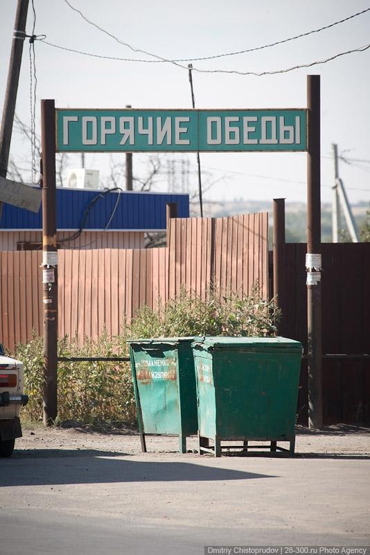 A Trip To The Republic of Kalmykia
