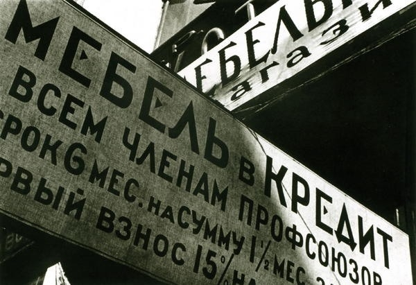 Bienestar de los niños Sovieticos ( época de Stalin ) 0_47e09_7426dd1f_XL