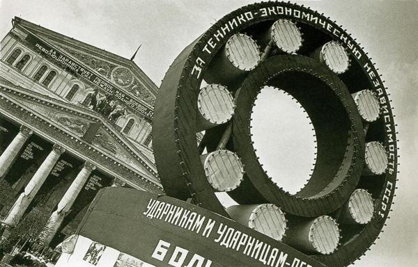 Bienestar de los niños Sovieticos ( época de Stalin ) 0_47e0c_896b1071_XL