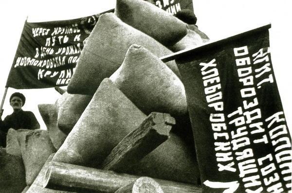 Bienestar de los niños Sovieticos ( época de Stalin ) 0_47e1b_cdd1ffca_XL