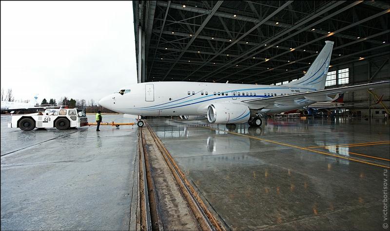 Aircraft Repair And Service
