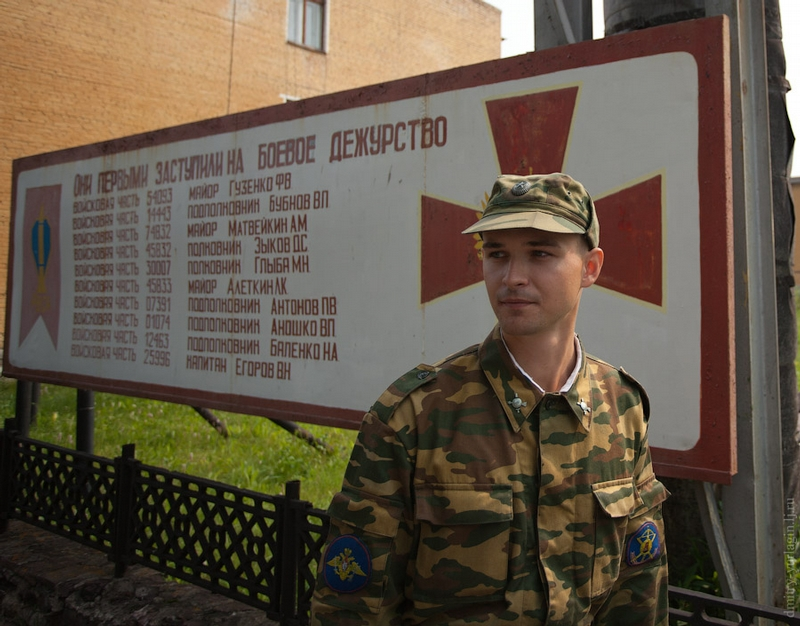 You're In The Russian Army Now